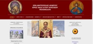www.agiosnikolaospolemidion.org